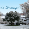 Seasons Greetings from Verde Valley School