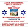 International Artist Jonathan Settel Free Prescott Concert