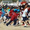Arizona School Children Set Guinness World Record