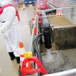 Fukishima nuclear disaster continues