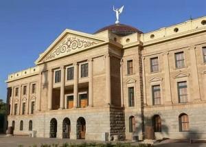 State capitol building in Phoenix AZ